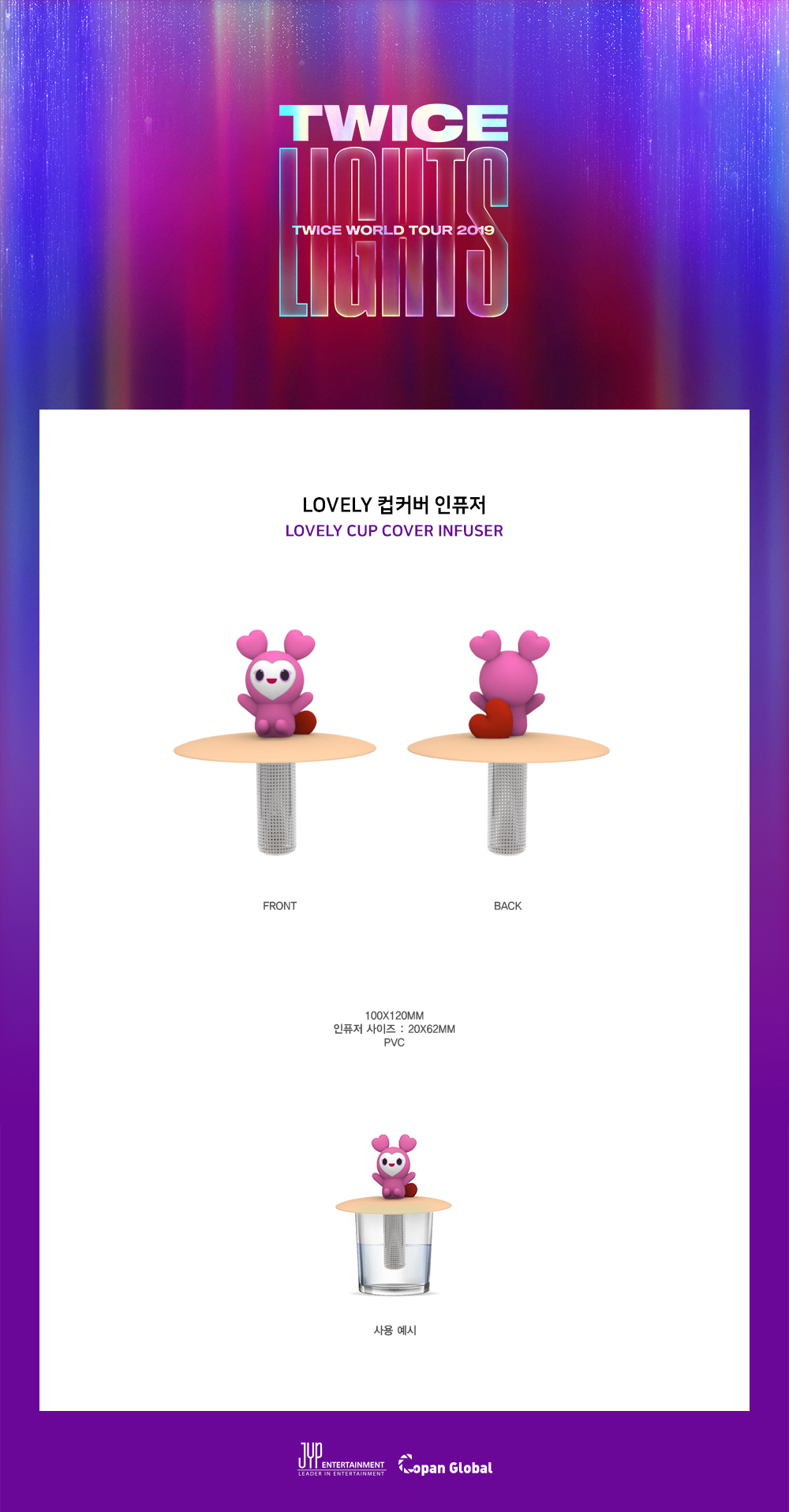 Pre Order Twice World Tour 2019 Lights Goods Lovely Cup Cover