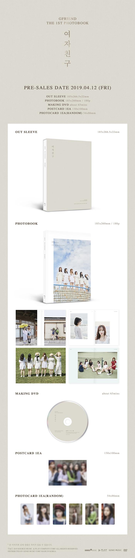 gfriend_1stphotobook.jpg