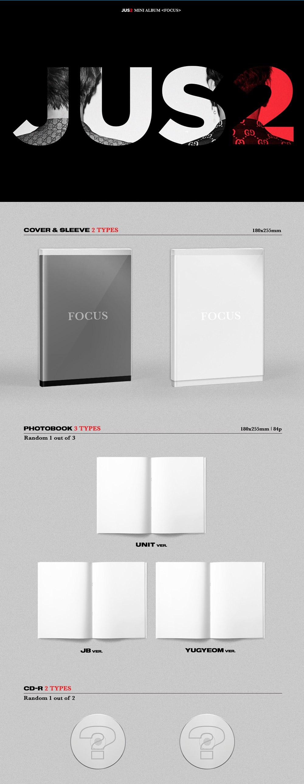 jus2_focus_01.jpg