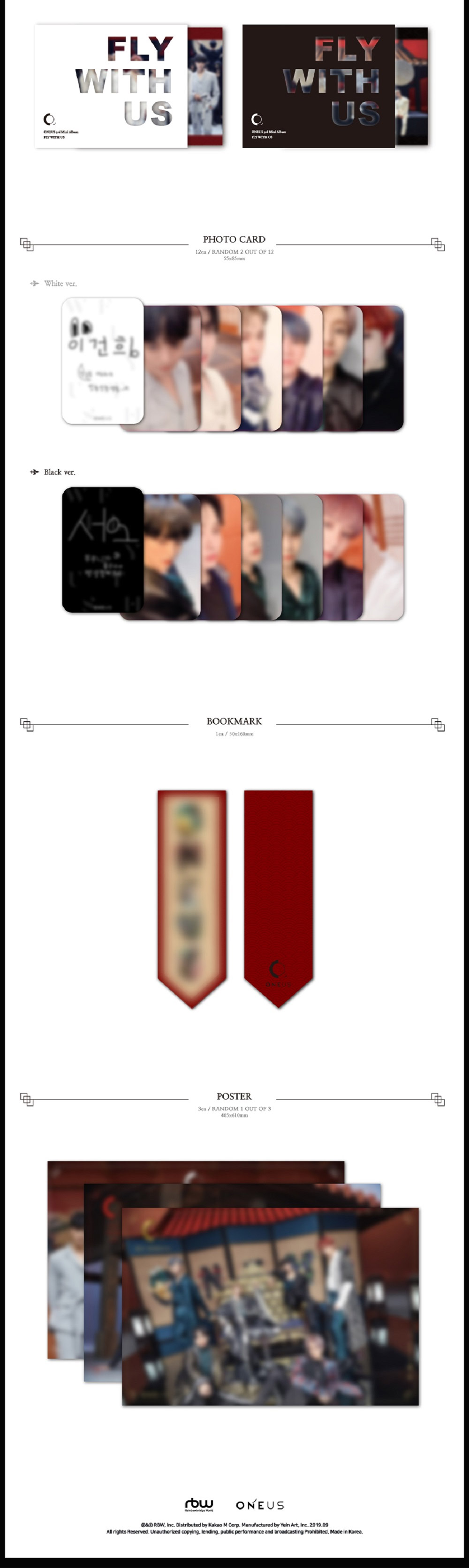 A Flower Bookmark II Booklet IU 2nd Remake Album CD
