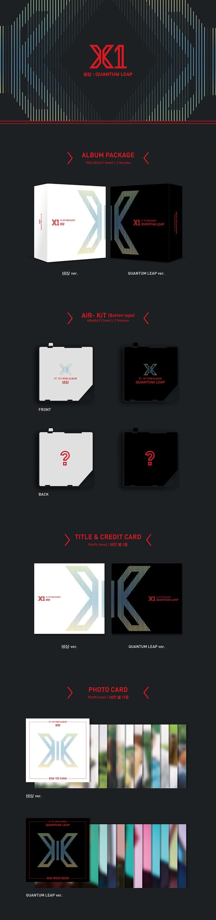 Kit X1 1st Mini Kihno Album 비상 Quantum Leap 비상 Ver Air Kit