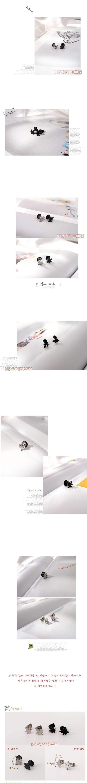 Star ACC/store/ft cross d.jpg
