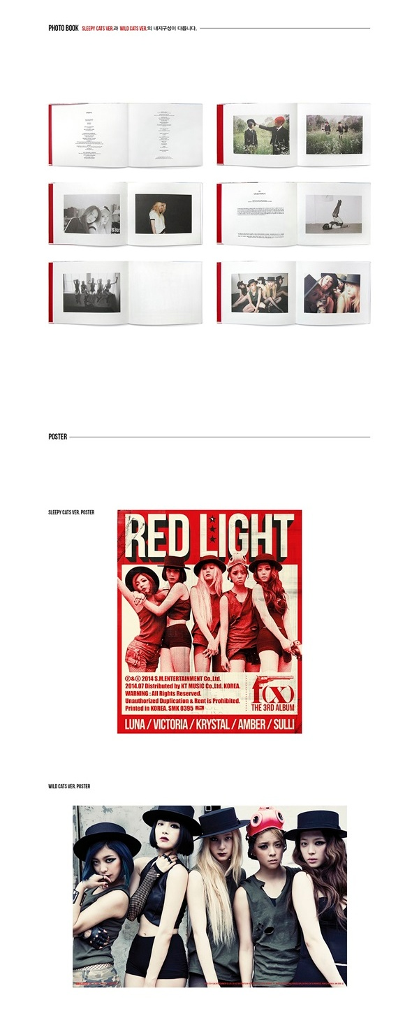 f(x) FX 3rd Album vol 3 - RED Light CD + Poster