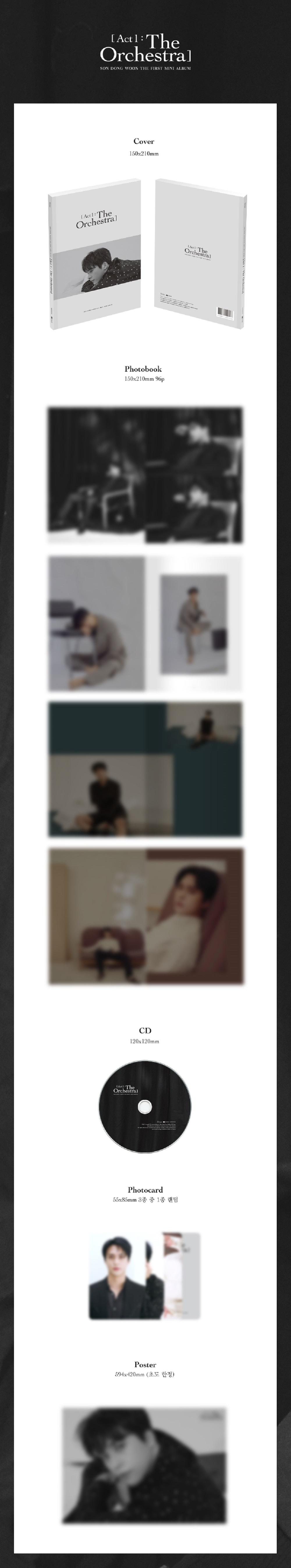 sondongwoon_cd.jpg