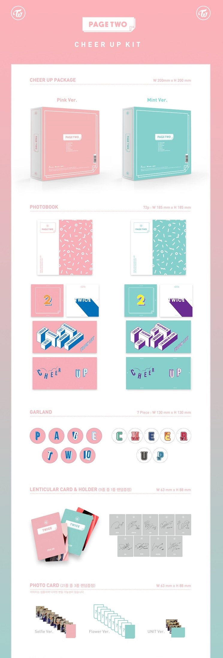 [MINT Version] TWICE 2nd Mini Album - PAGE TWO CD