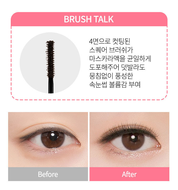 Image result for a'pieu my little mascara (powder volume)