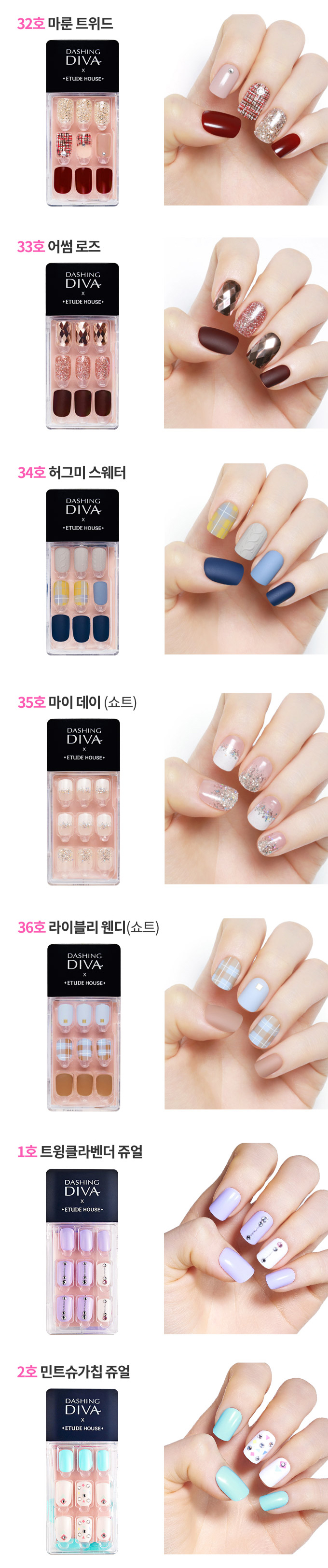 Etude House] Magic Press (20Kinds)