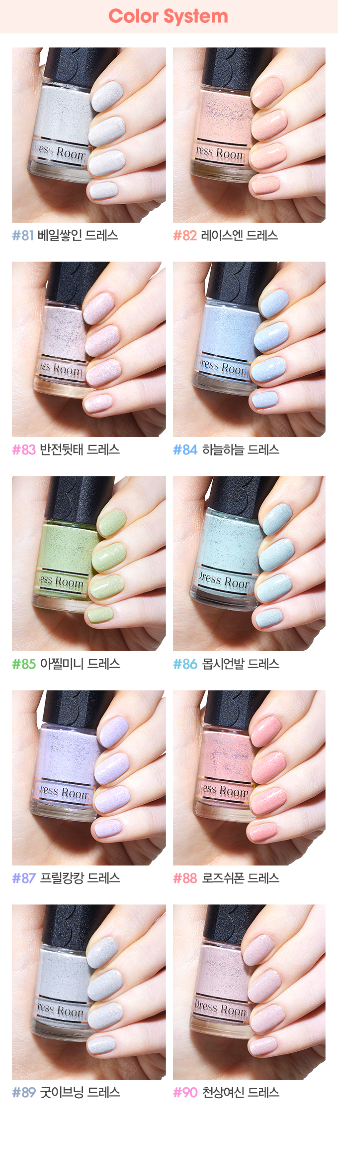 Etude House] Play Nail - Dress Room 8g (10Kinds)