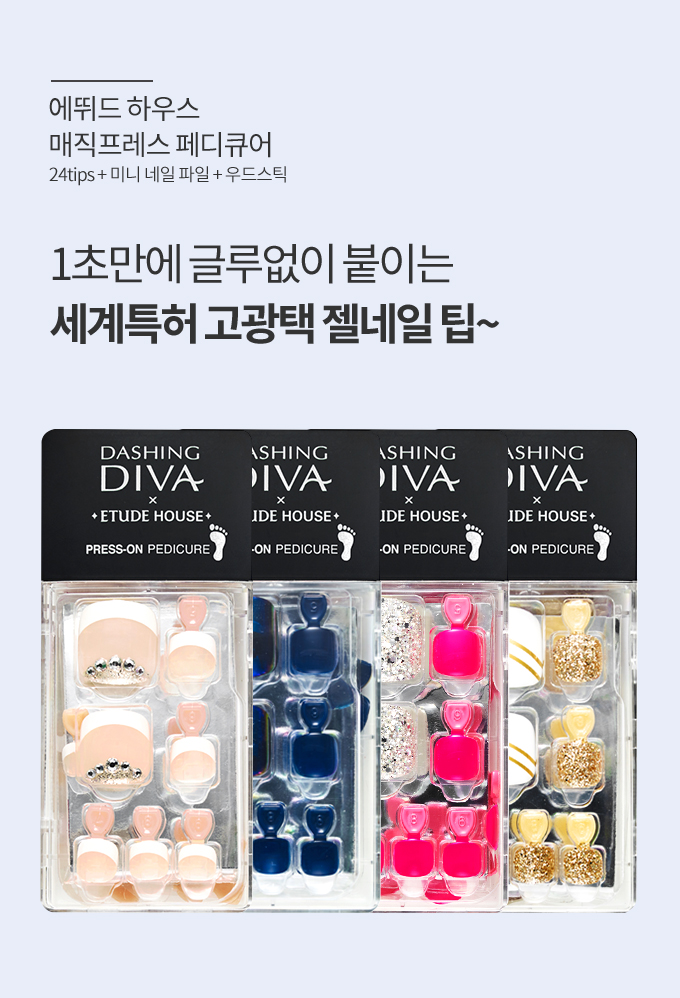 Etude House] DASHING DIVA Press-on Magic Press (For Finger)
