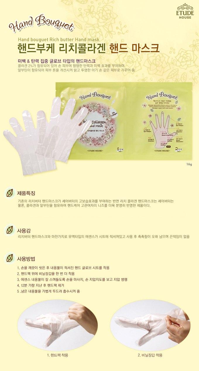 Картинки по запросу etude house hand bouquet rich collagen hand mask