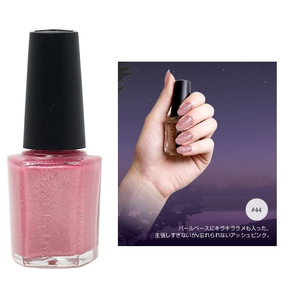 Pink Purple Nail Polish: [ Shareydva ] Gliter Pink Purple Nail Polish