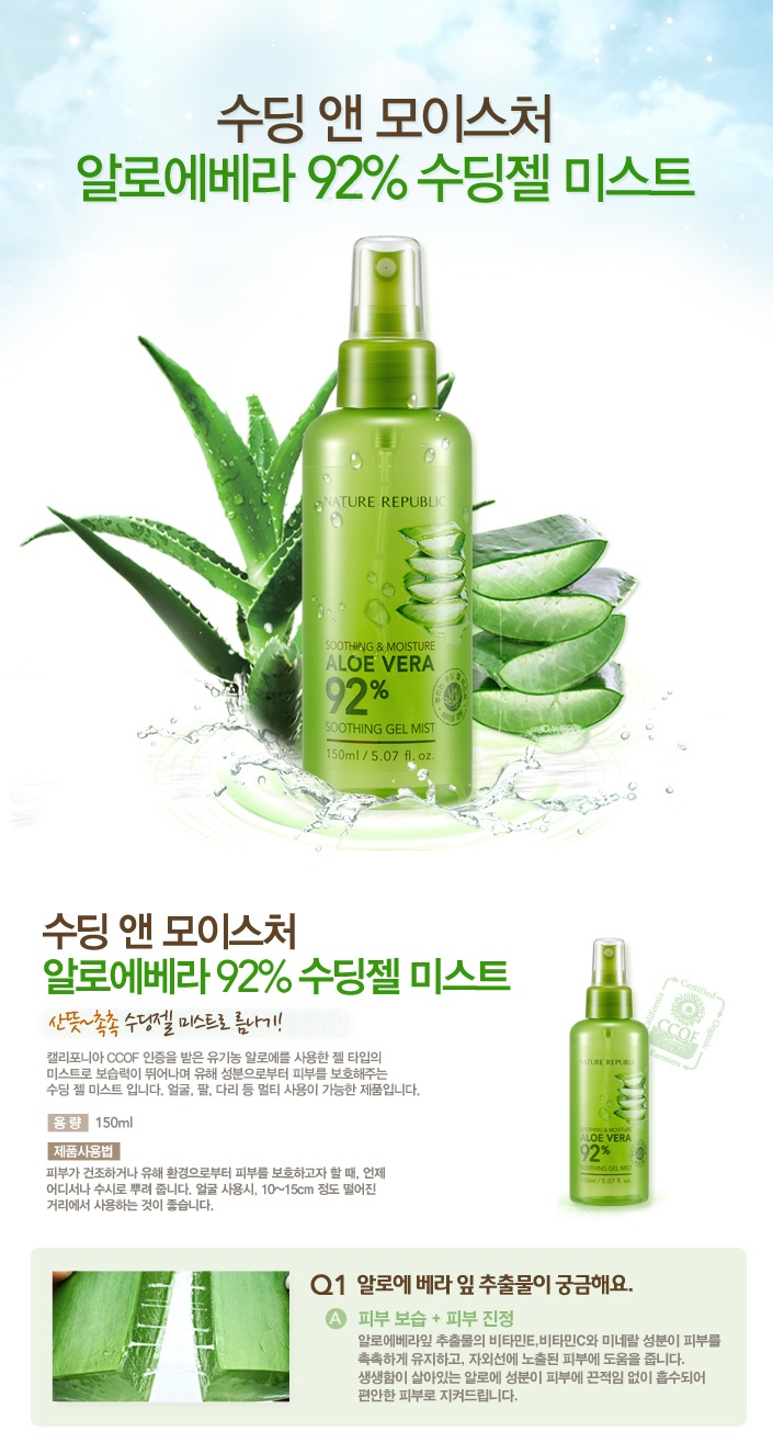 Nature republic soothing and moisture aloe vera 92 soothing gel 300ml - Product Information Product Nature Republic Soothing Moisture Aloe Vera 92 Soothing Gel