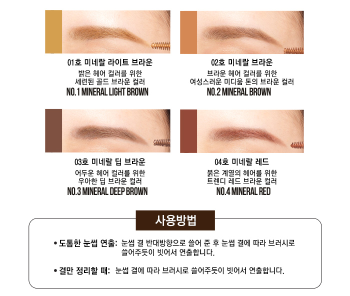 how to choose brow color