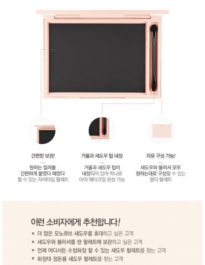 [Thefaceshop] Mono Cube Empty Shadow Palette (Magnet)