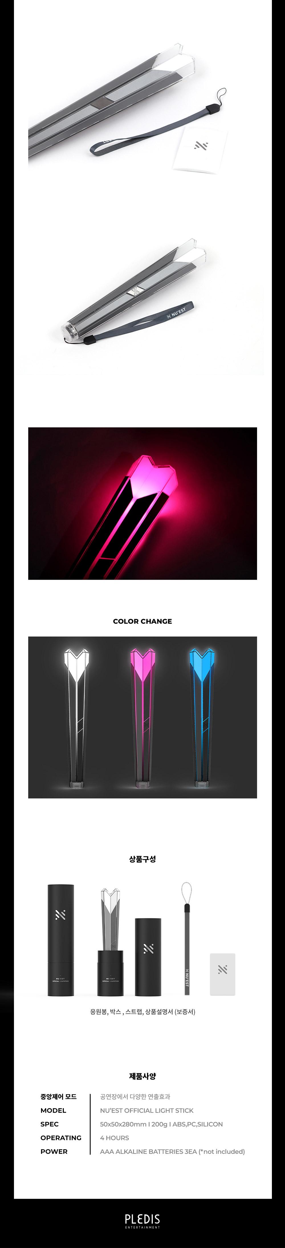 Kết quả hình ảnh cho NU'EST - Official Lightstick