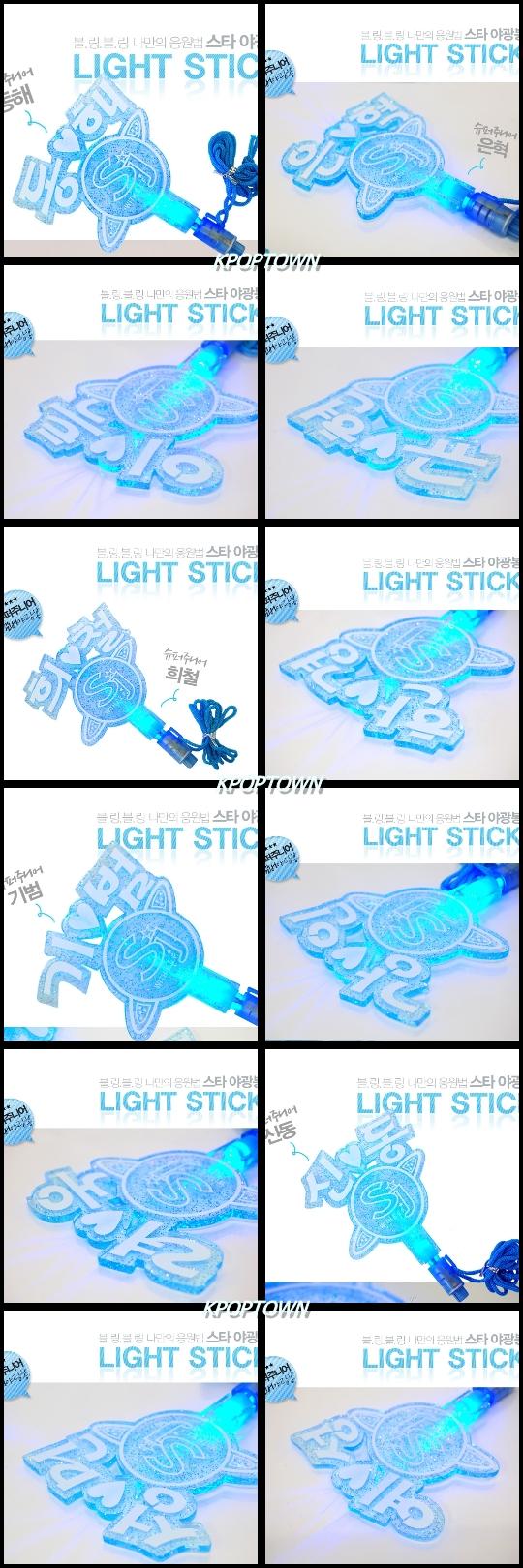 Superjunior Super Junior Concert Light Stick 12 Members Ver 2