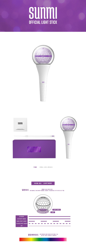 SUNMI Official Light Stick