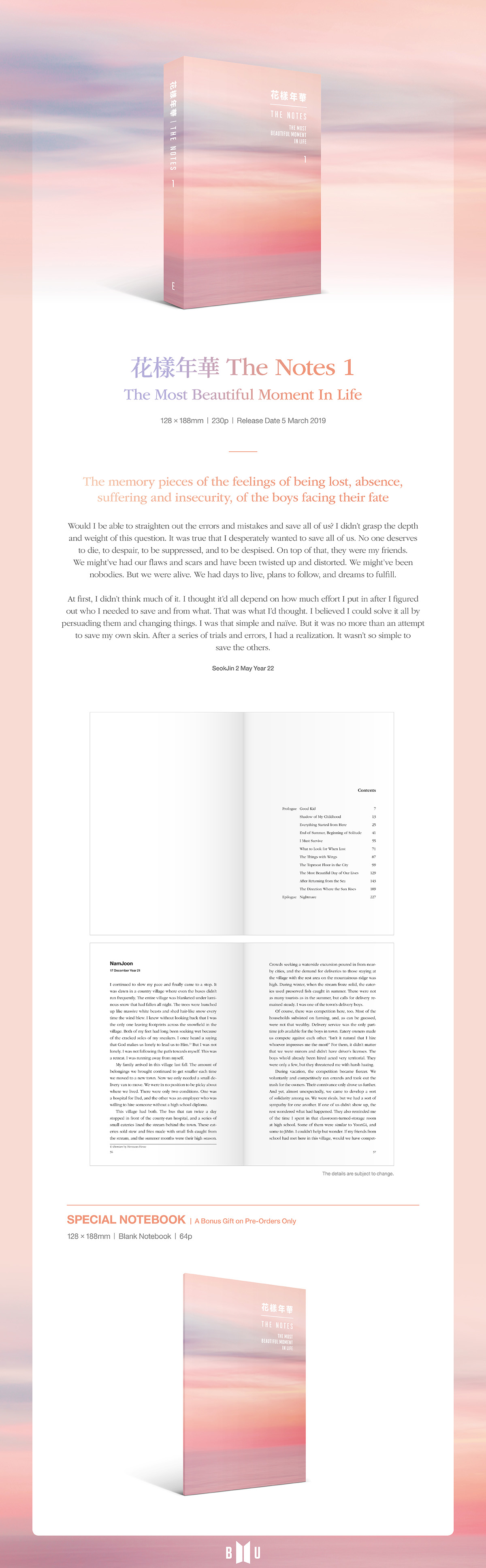 [2nd Press] BTS Official Goods - 花樣年華 THE NOTES 1 (English)