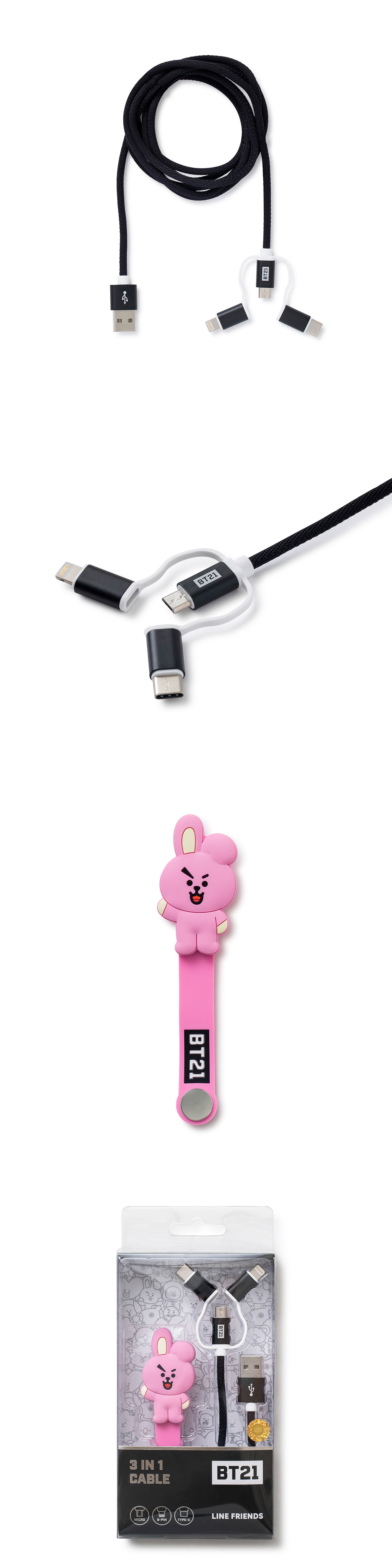 bt21_3in1cable.jpg