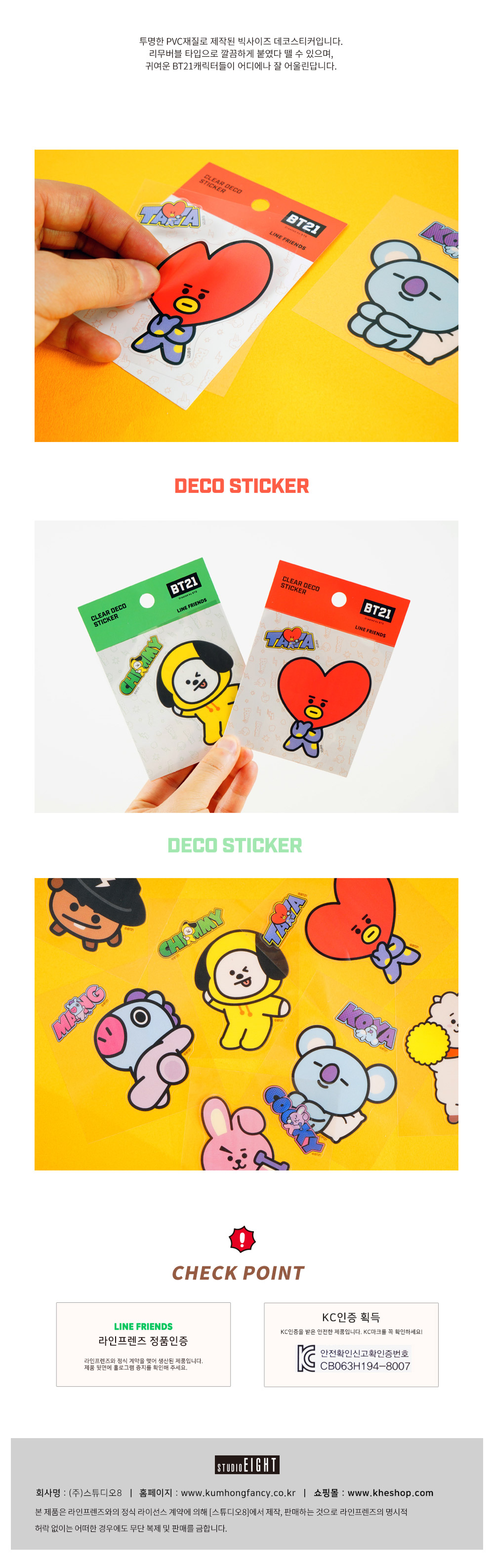 bt21_cleardecostickerver02_02.jpg