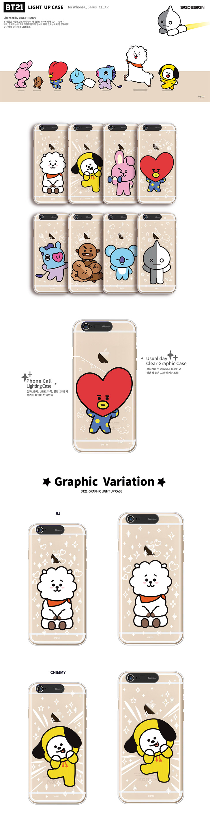 the best attitude faf92 50eb1 [BT21] Clear Light Up Case iPhone6/6S (Soft)