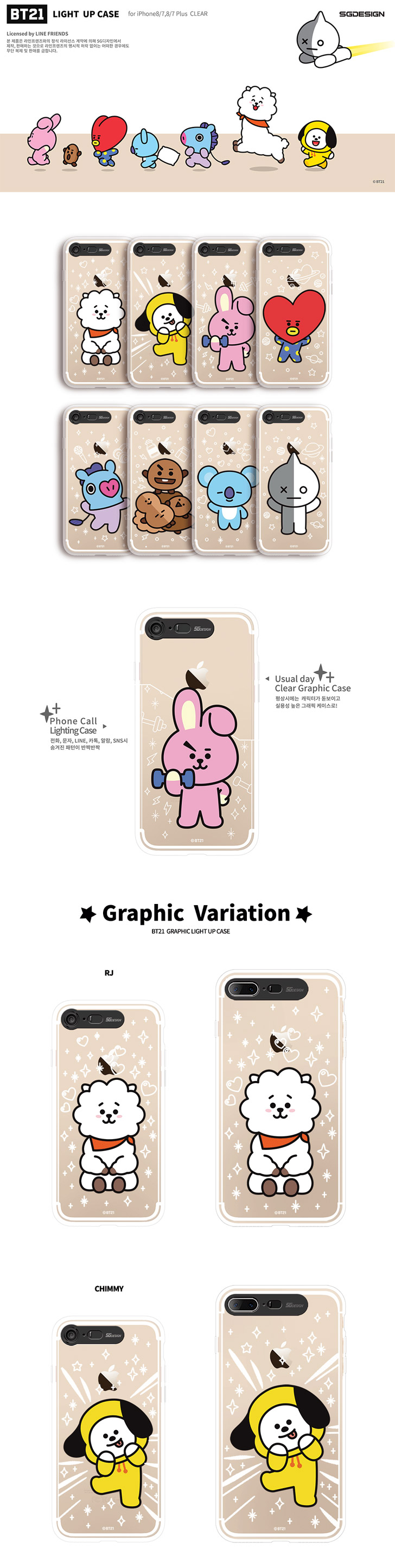 promo code 78df7 da51d [BT21] Clear Light Up Case iPhone7/8 (SOFT)