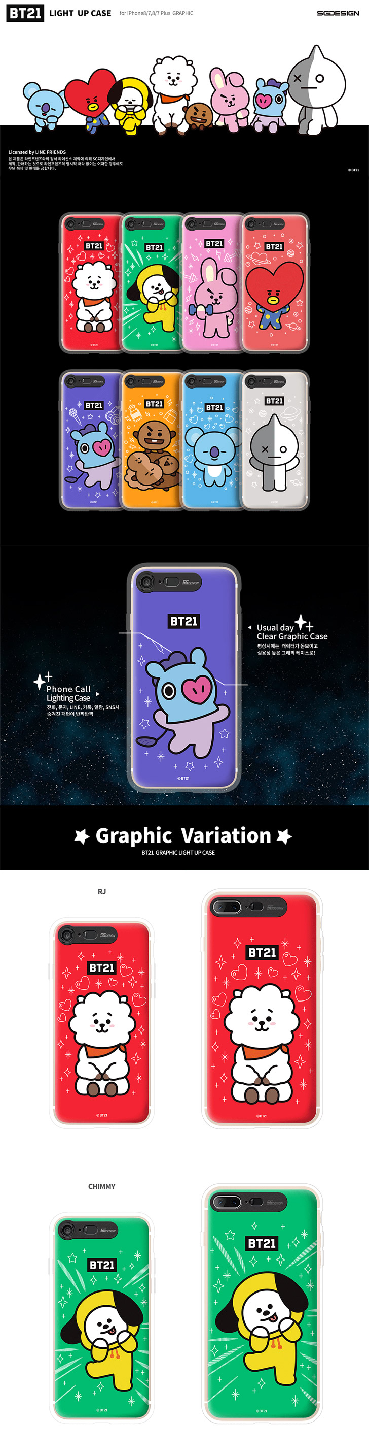 bt21 iphone 8 case