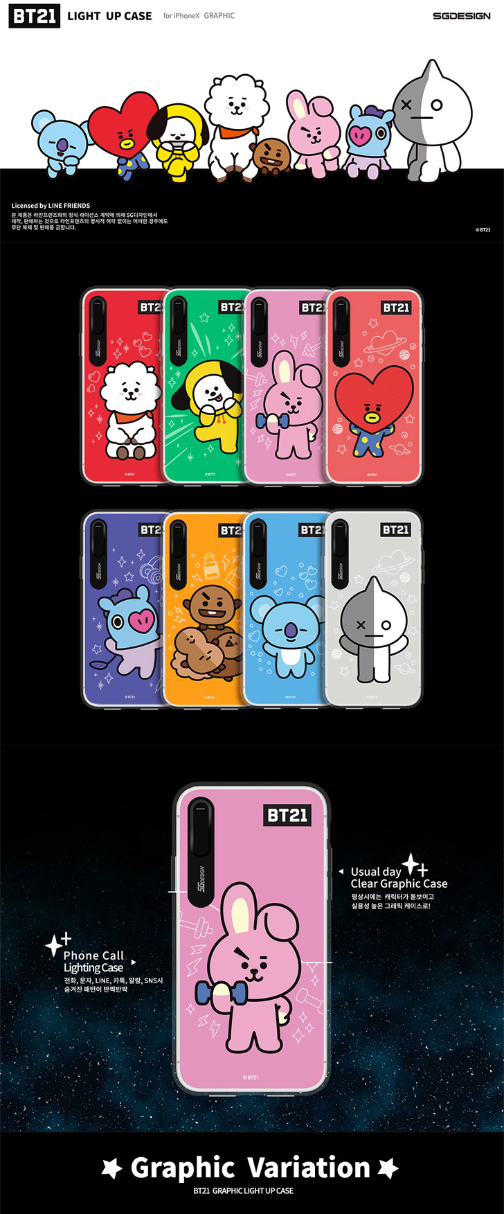 check out 6d9f5 12d82 [BT21] Graphic Light Up Case iPhoneX (Hybrid)
