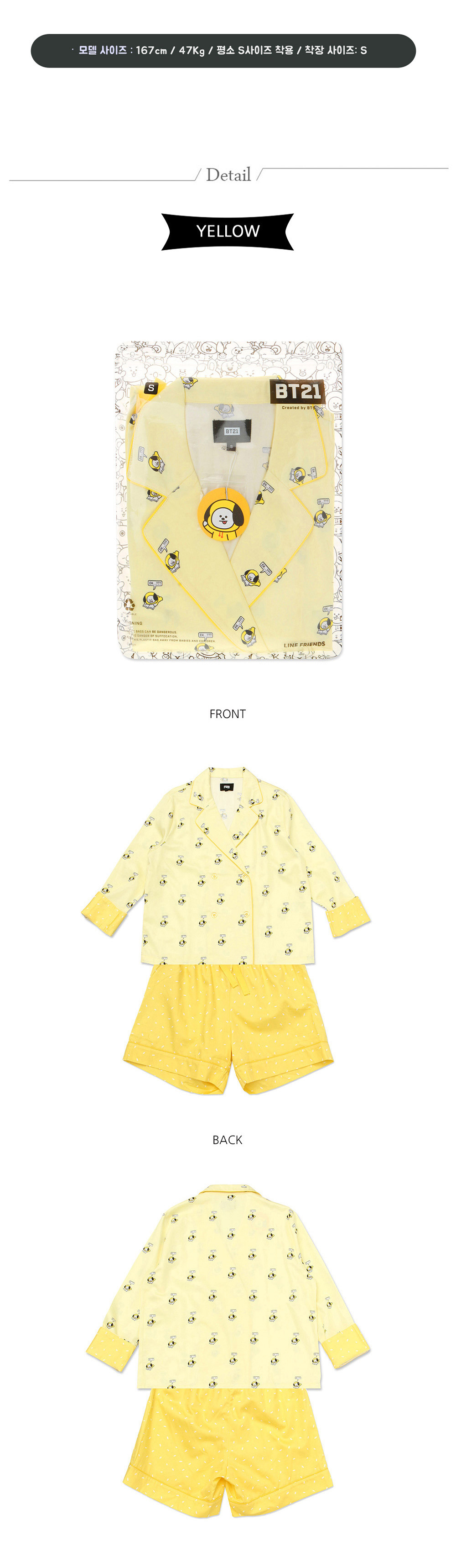 bt21_hunt_7pajama_05.jpg