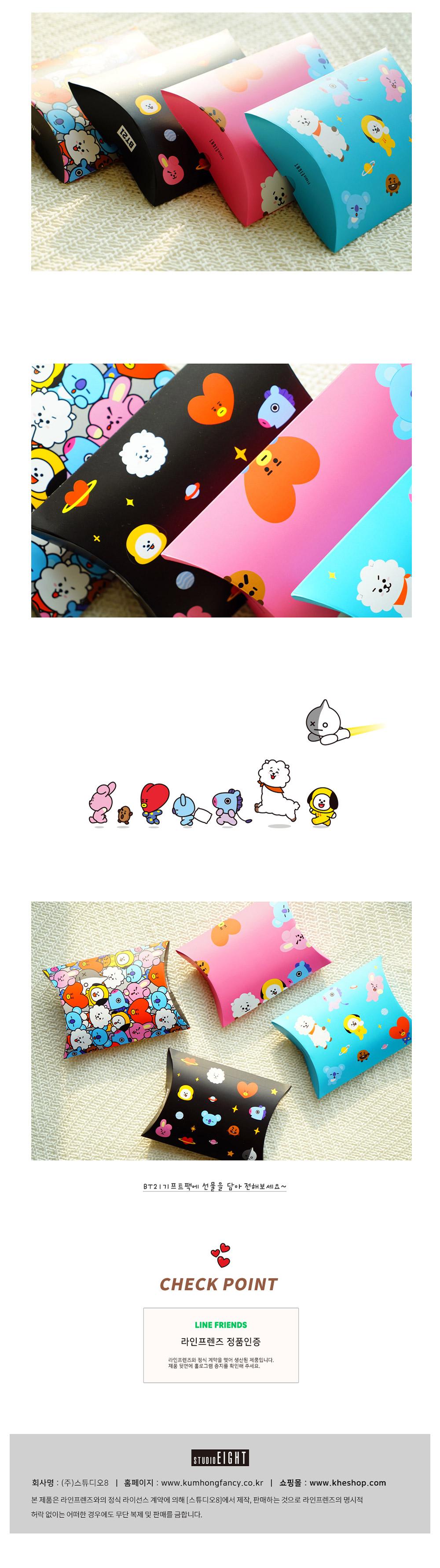 bt21_kf_giftpack_03.jpg