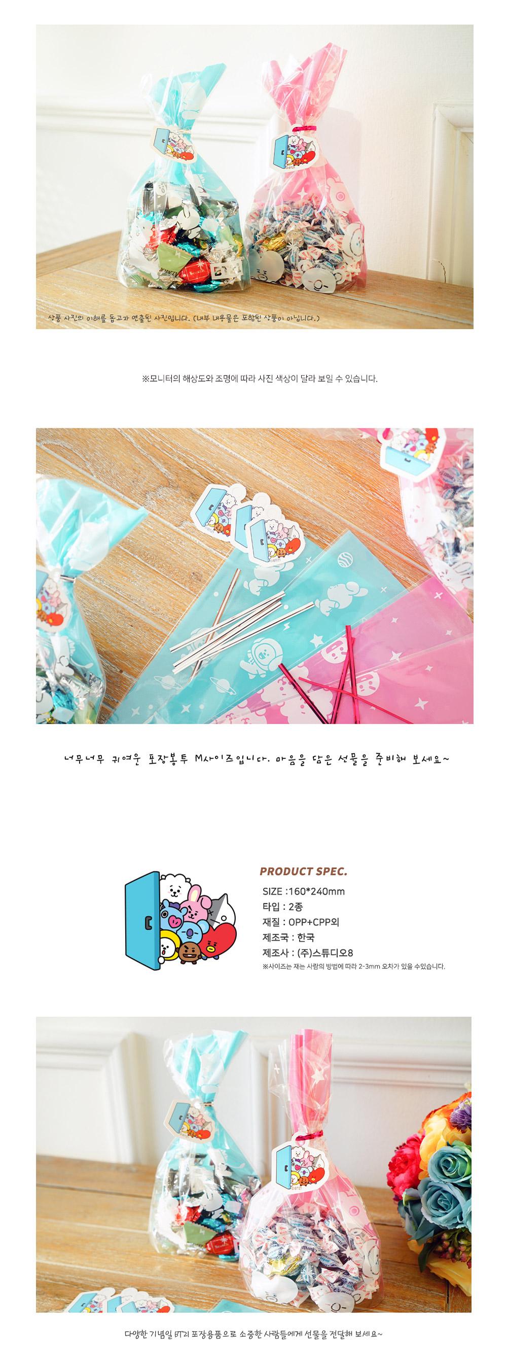 bt21_kf_packaging_M_02.jpg