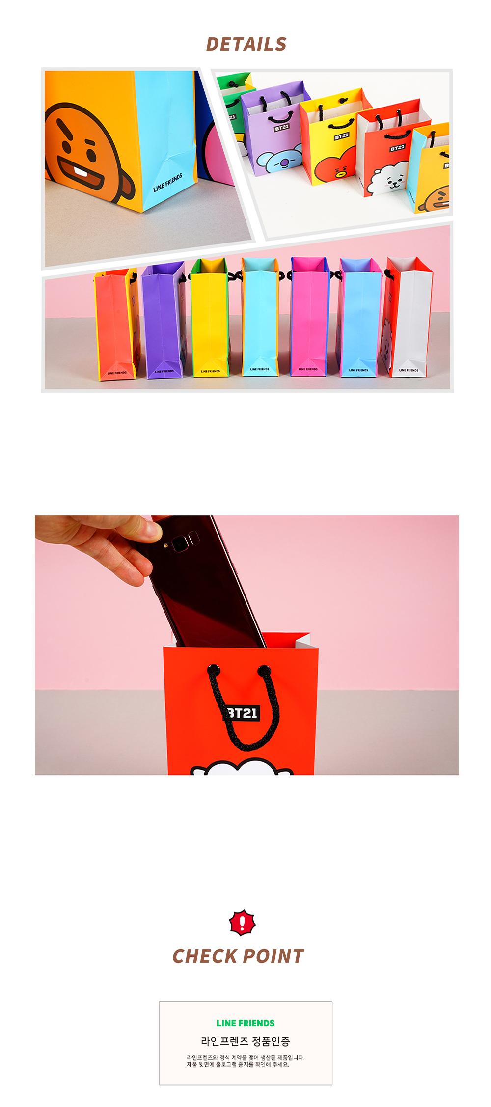 bt21_kf_shopingbags_03.jpg