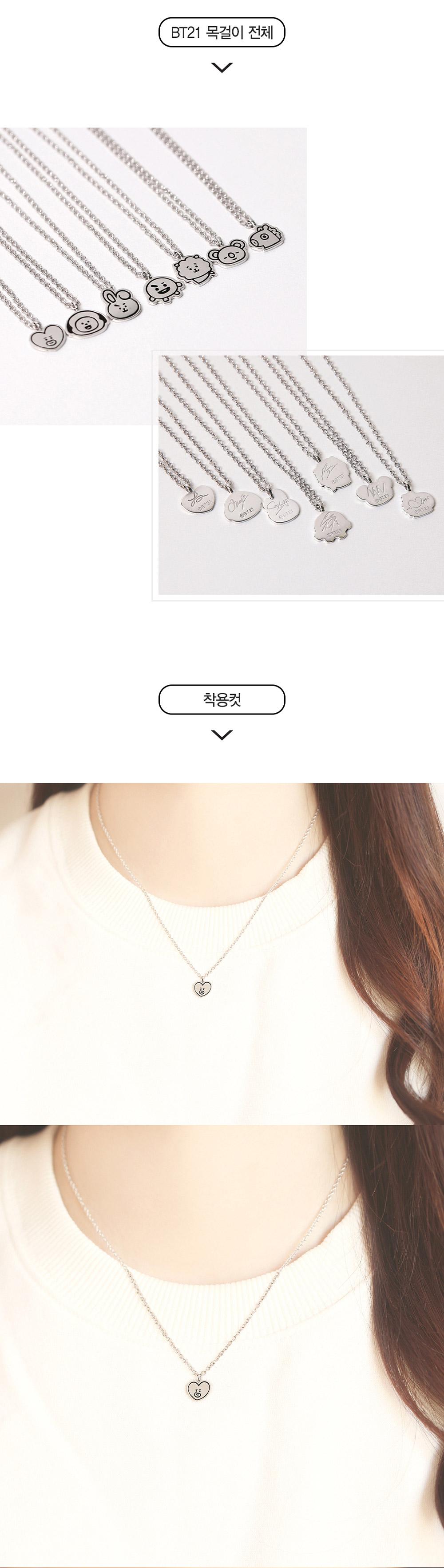 bt21_ost_necklace_02.jpg