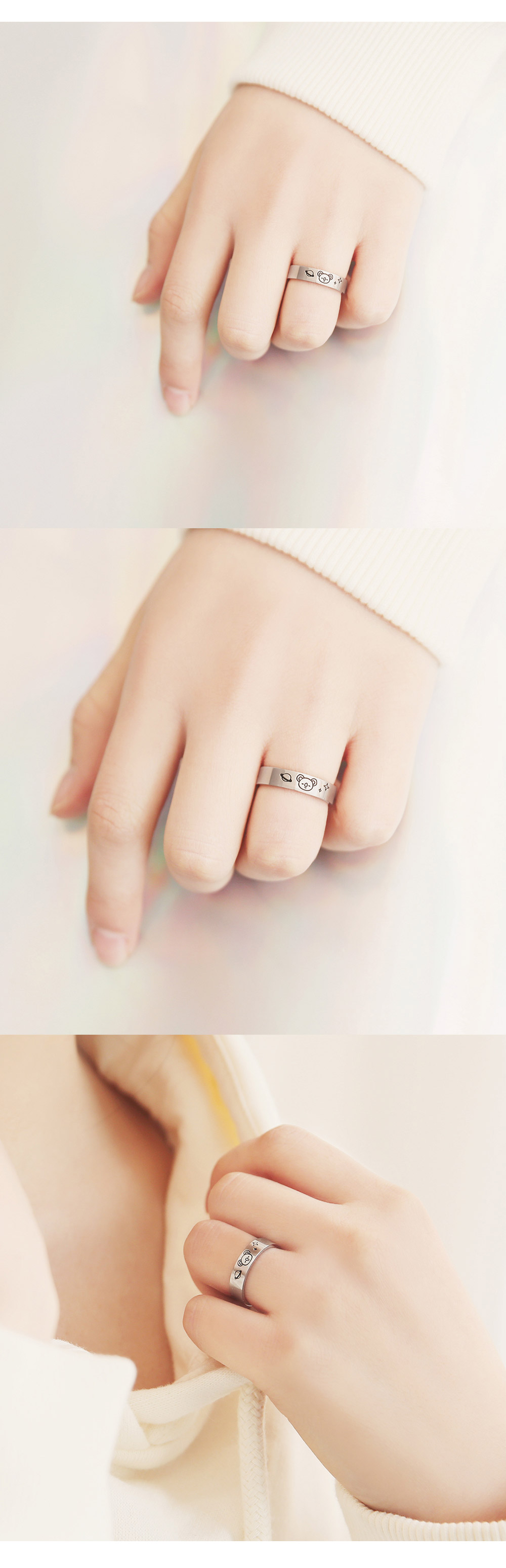 bt21_ost_ring_koya_02.jpg
