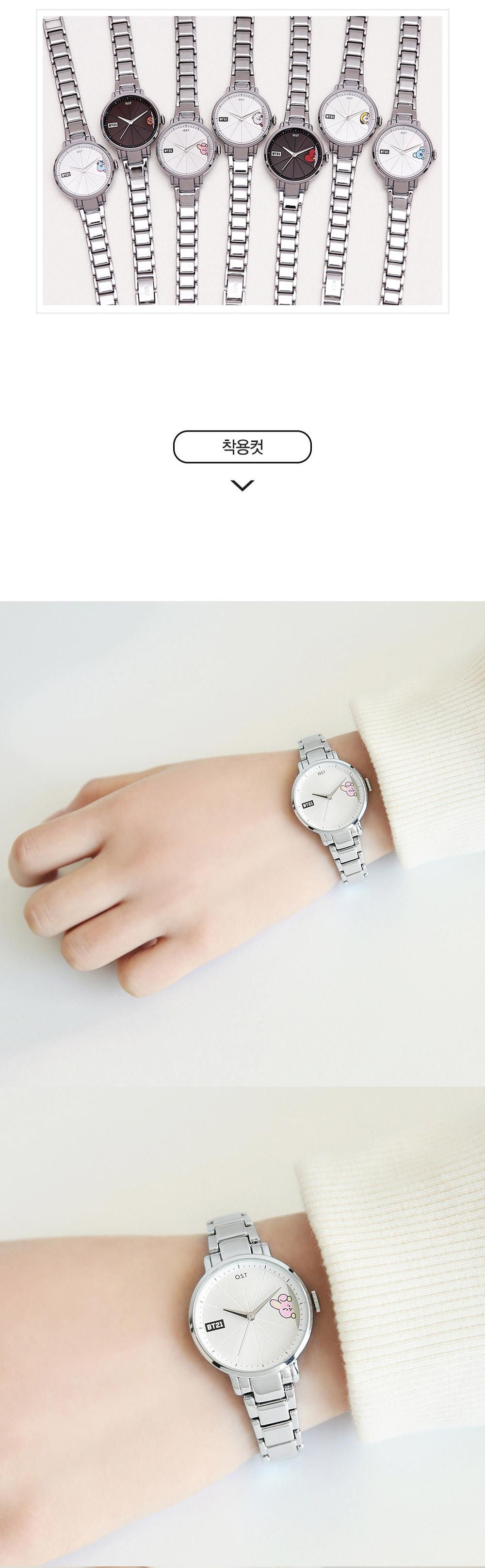 bt21_ost_simplemetalwatch_02.jpg