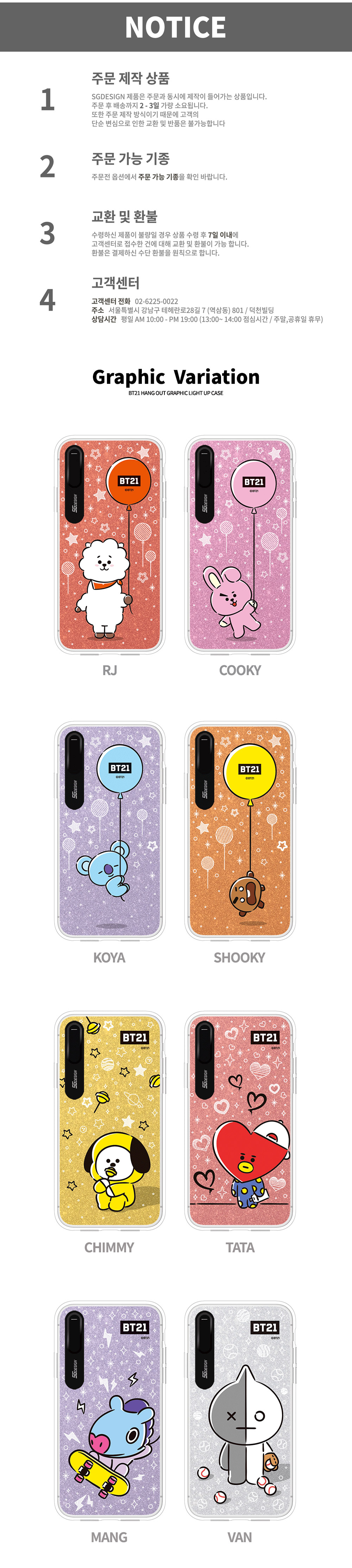 watch 6372c 71581 [BT21] HANGING OUT Series Graphic Light Up Case(Hybrid)