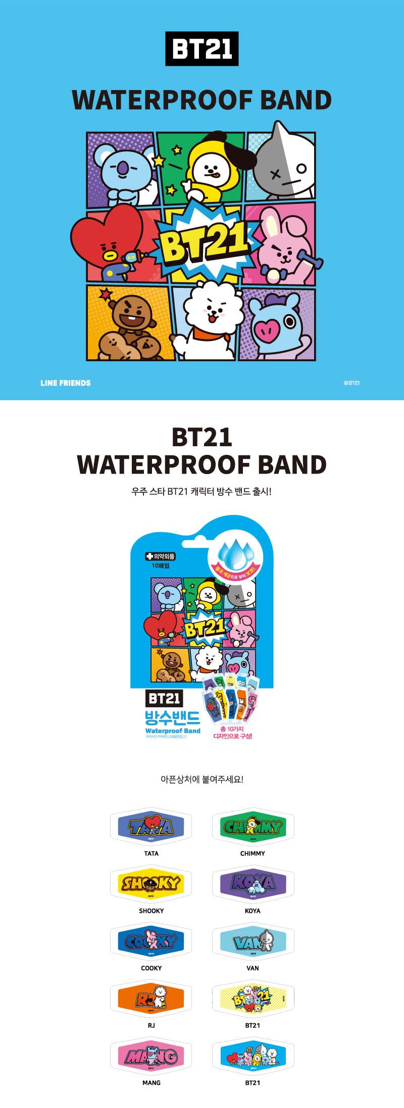 bt21_taeyanglh_waterproofband_01.jpg
