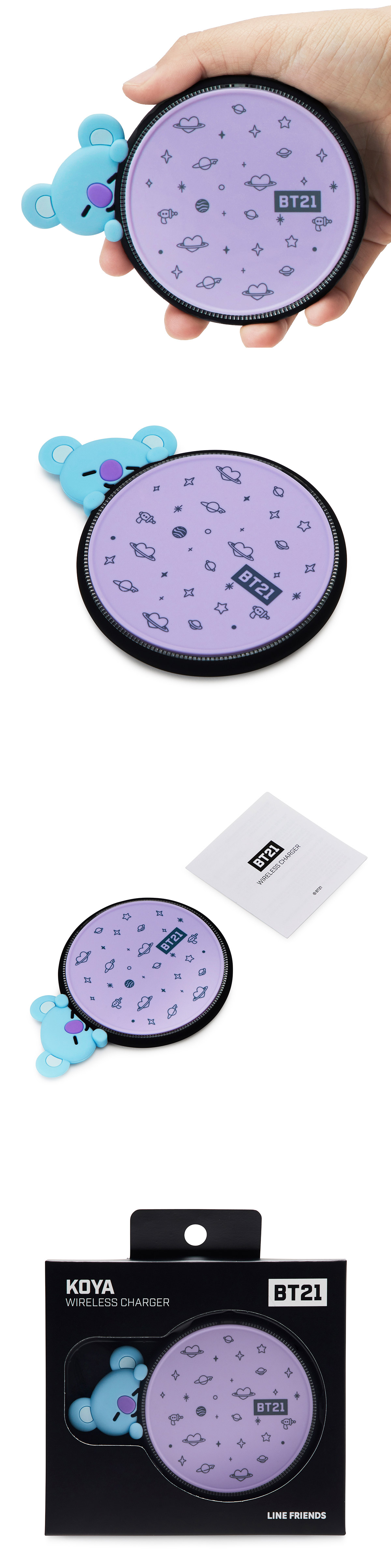 bt21_wireless_charger.jpg