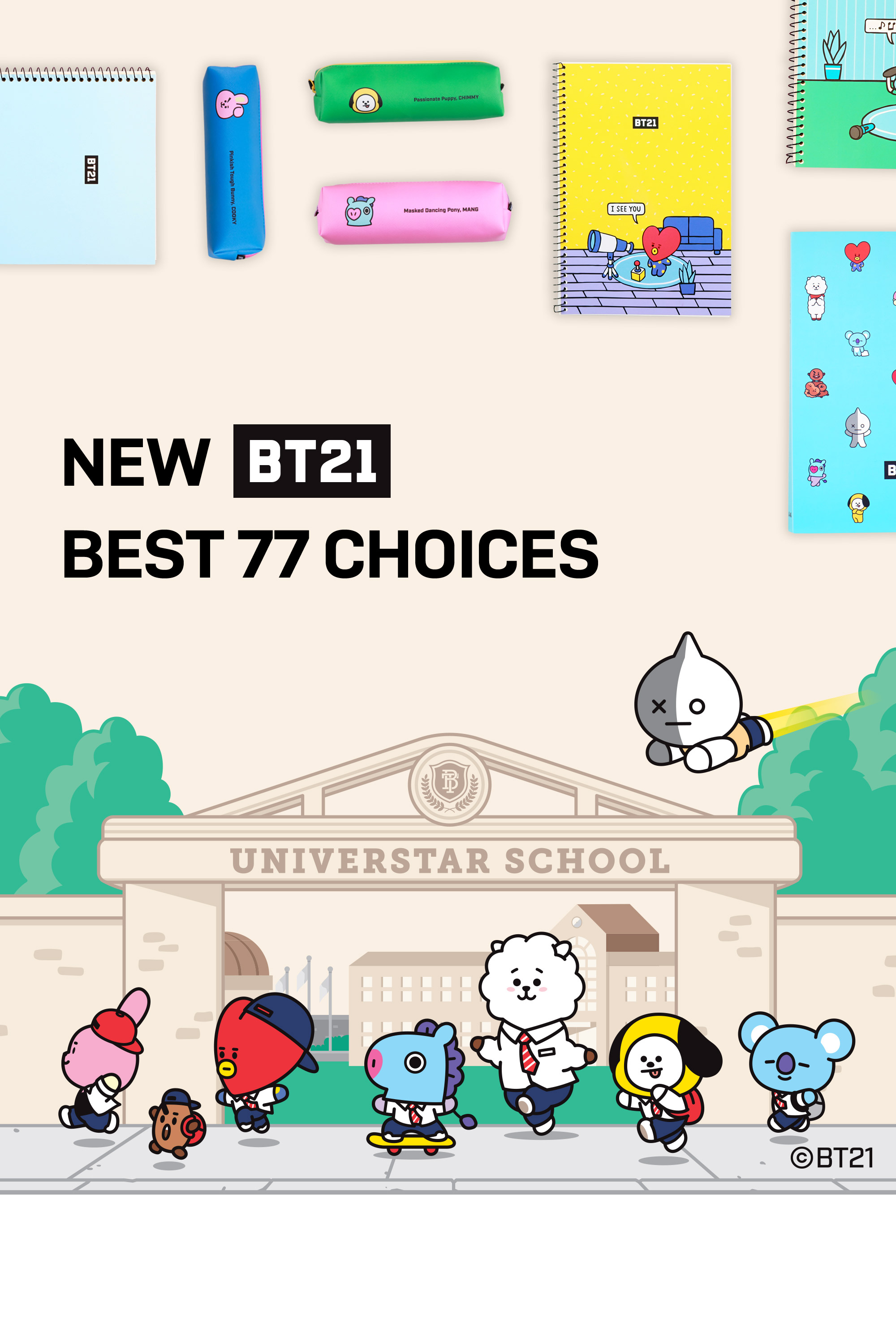 bt21_writingtool.jpg