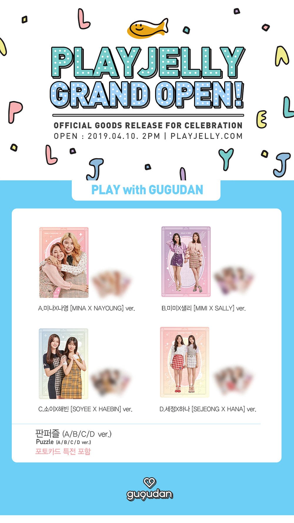 gugudan_playwith_puzzle_01.jpg