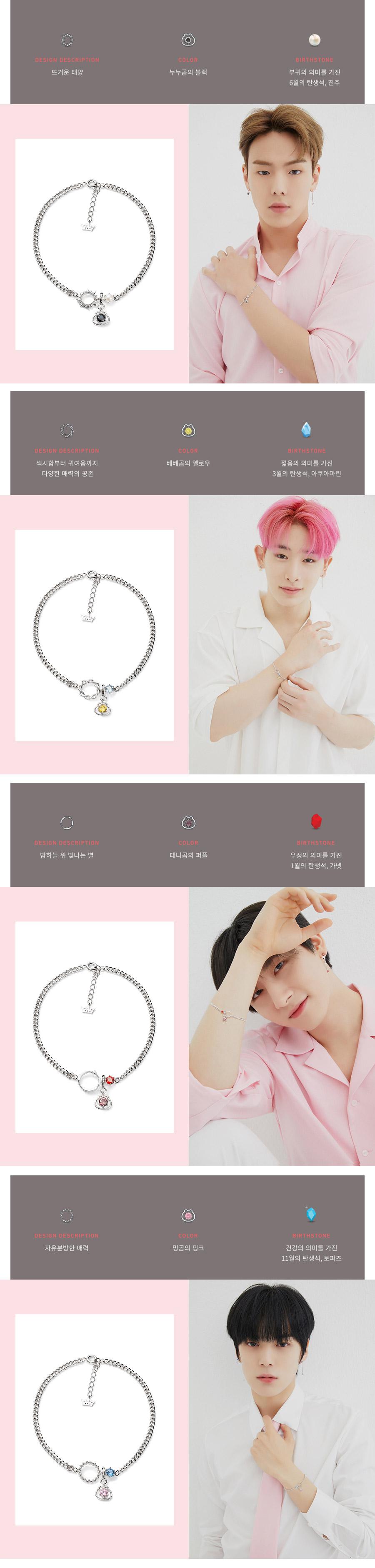 monsta_ttg_bracelet_01.jpg
