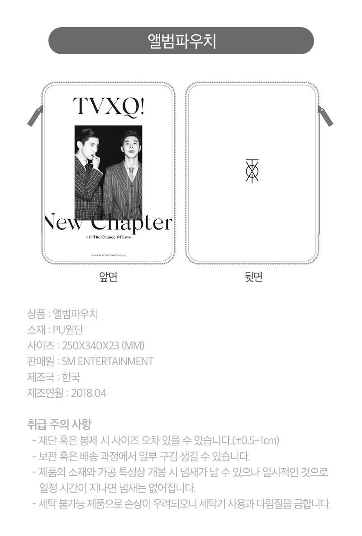Index of /shop298397/official goods/sm/tvxq