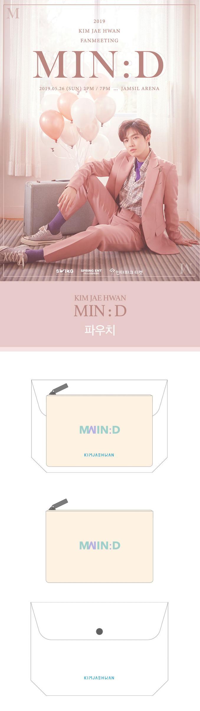 kimjaehwan_mind_pouch.jpg