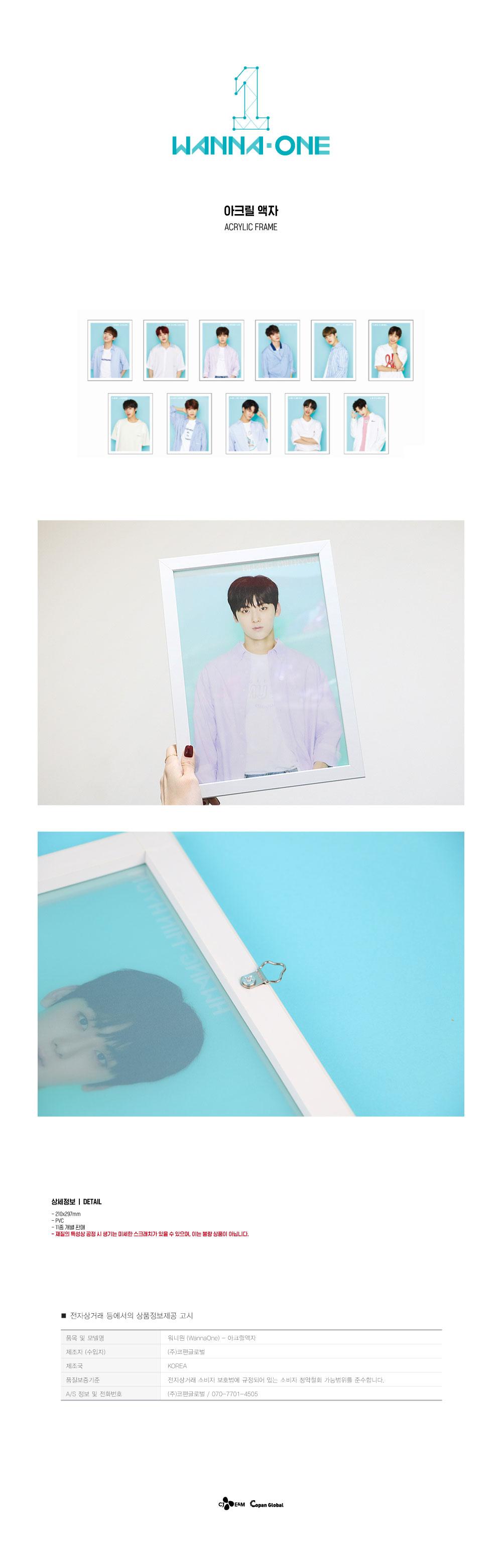wanna_popup_acrylic_frame.jpg