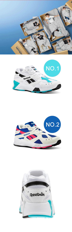wanna_reebok_shoes_01.jpg