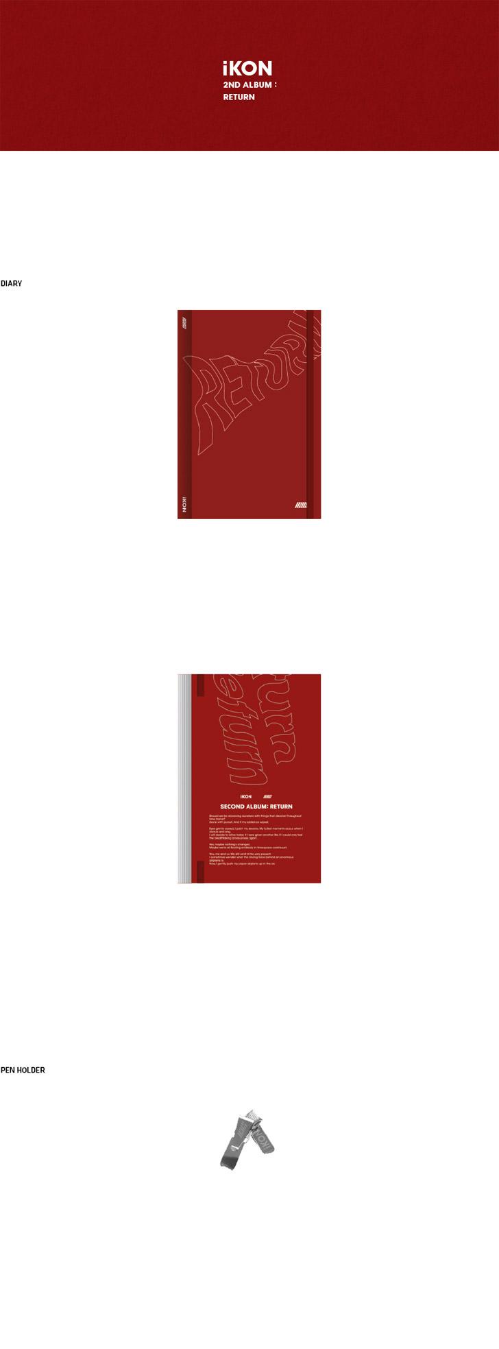 iKON Return Diary & Pen Holder