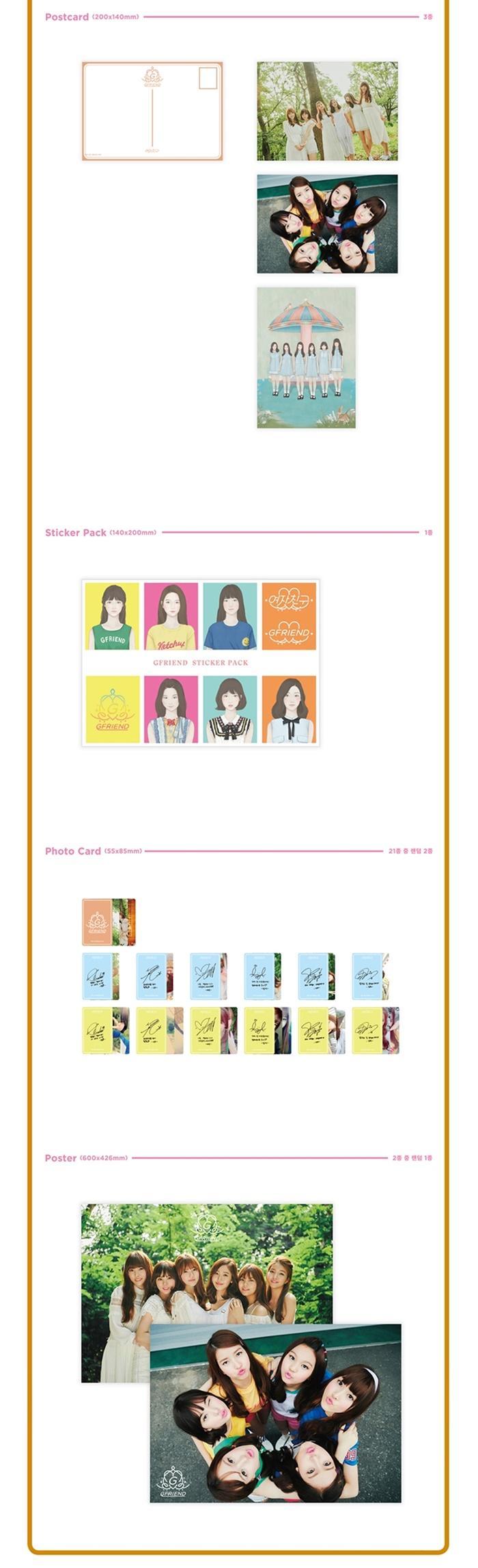 gfriend 1stalbum3