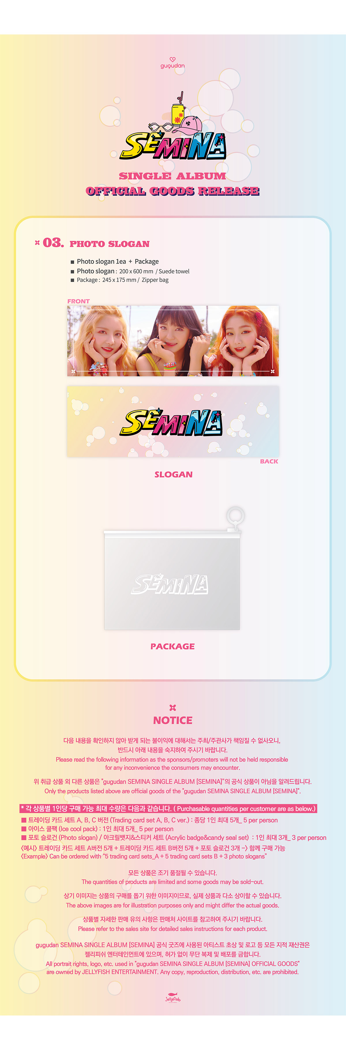 GUGUDAN SEMINA Official Goods - Photo Slogan